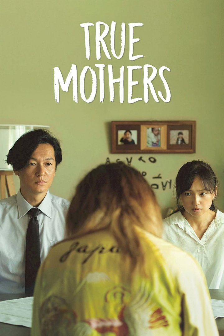 True Mothers (2020) [Japanese]
