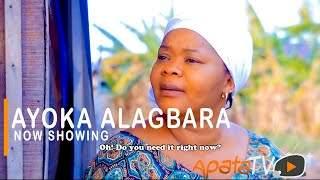 Ayoka Alagbara (2021)