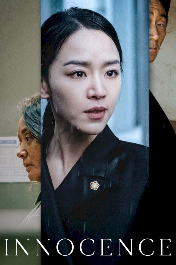 Innocence (2020) [Korean]