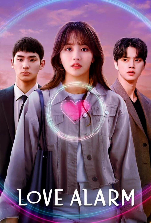 Love Alarm Season 2 (2021)
