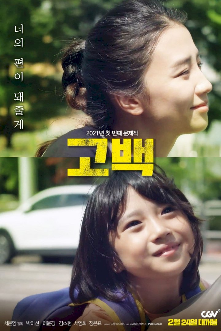 Go Back (2021) [Korean]