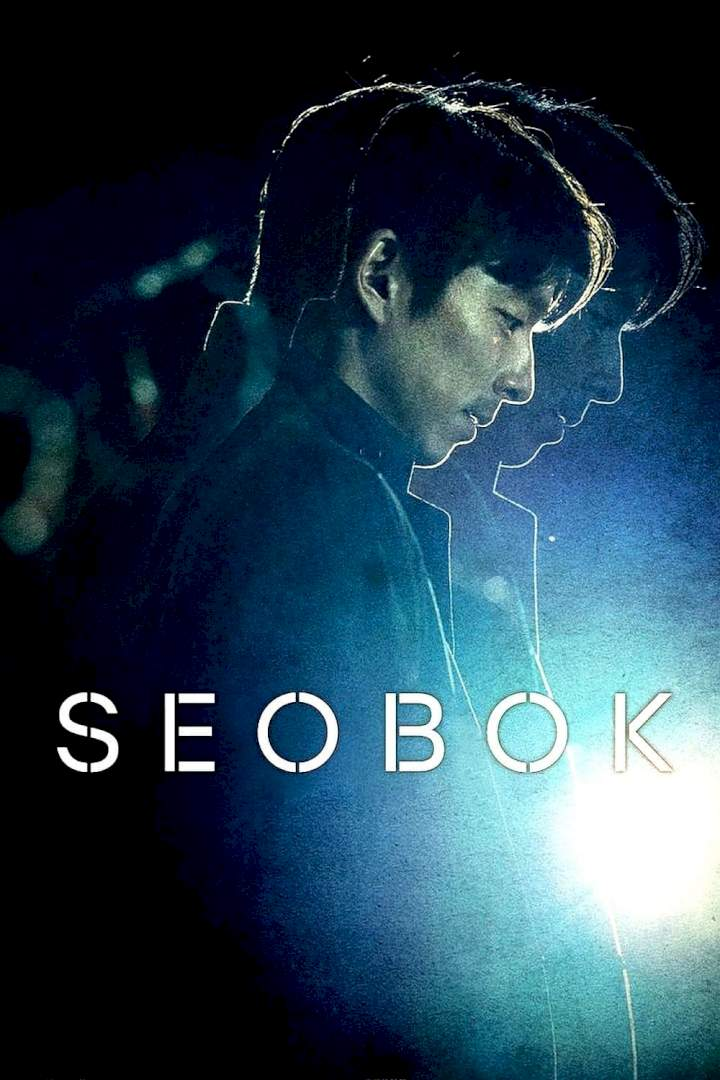 Seobok (2021) [Korean]