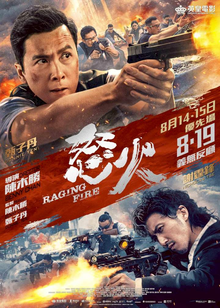 Raging Fire (2021) [Chinese]