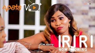 Iriri (2020)