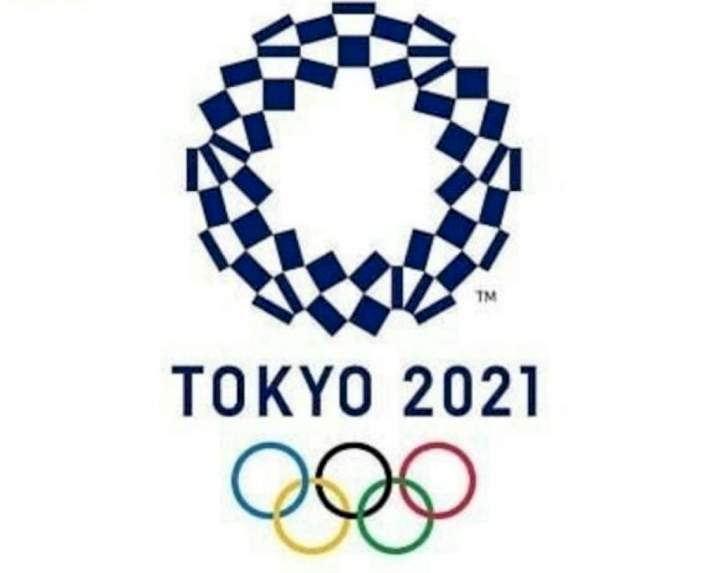 Tokyo Olympics: Nigeria occupy 64th position on medals table