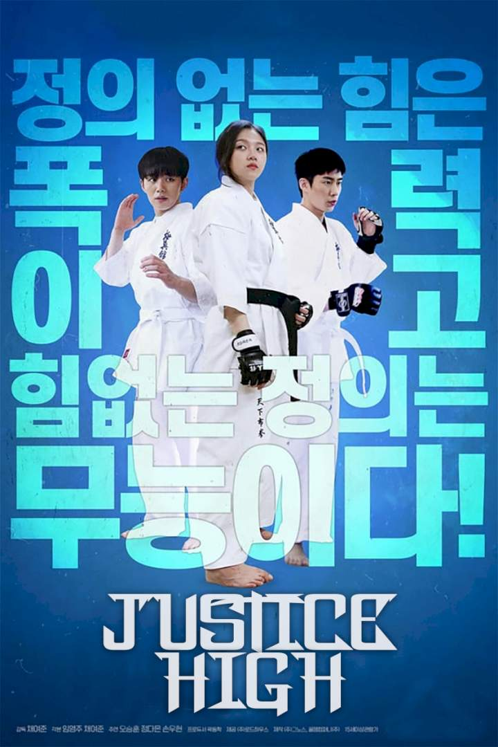Justice High (2020) [Korean]