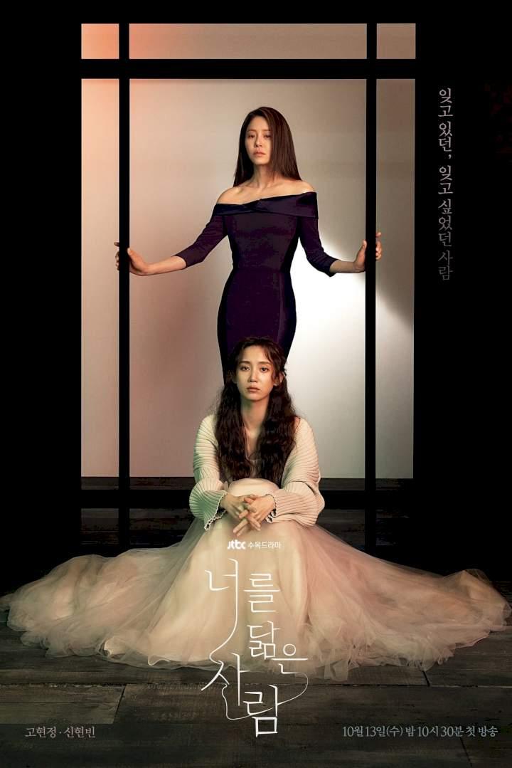 Reflection of You – Korean Drama