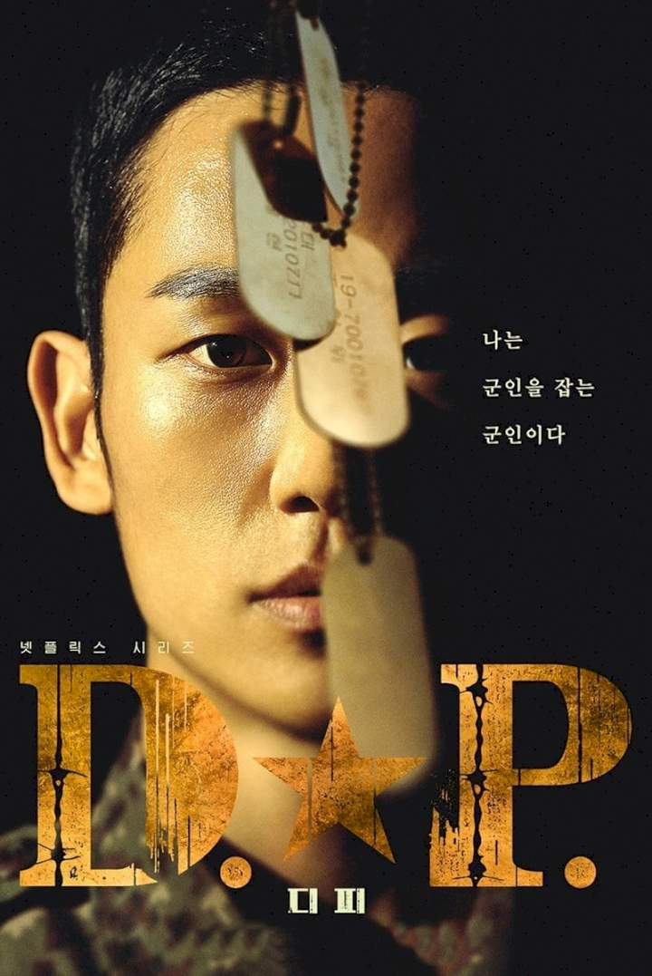 D.P. – Korean Drama