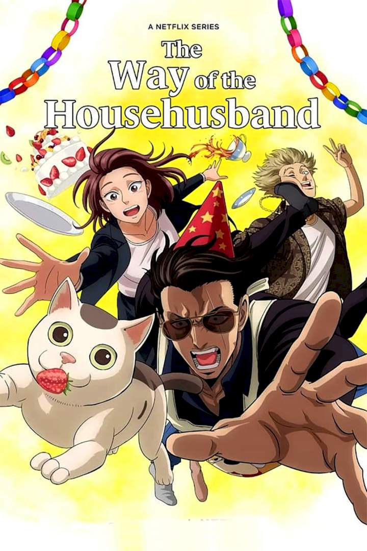 The Way of the Househusband Season 1