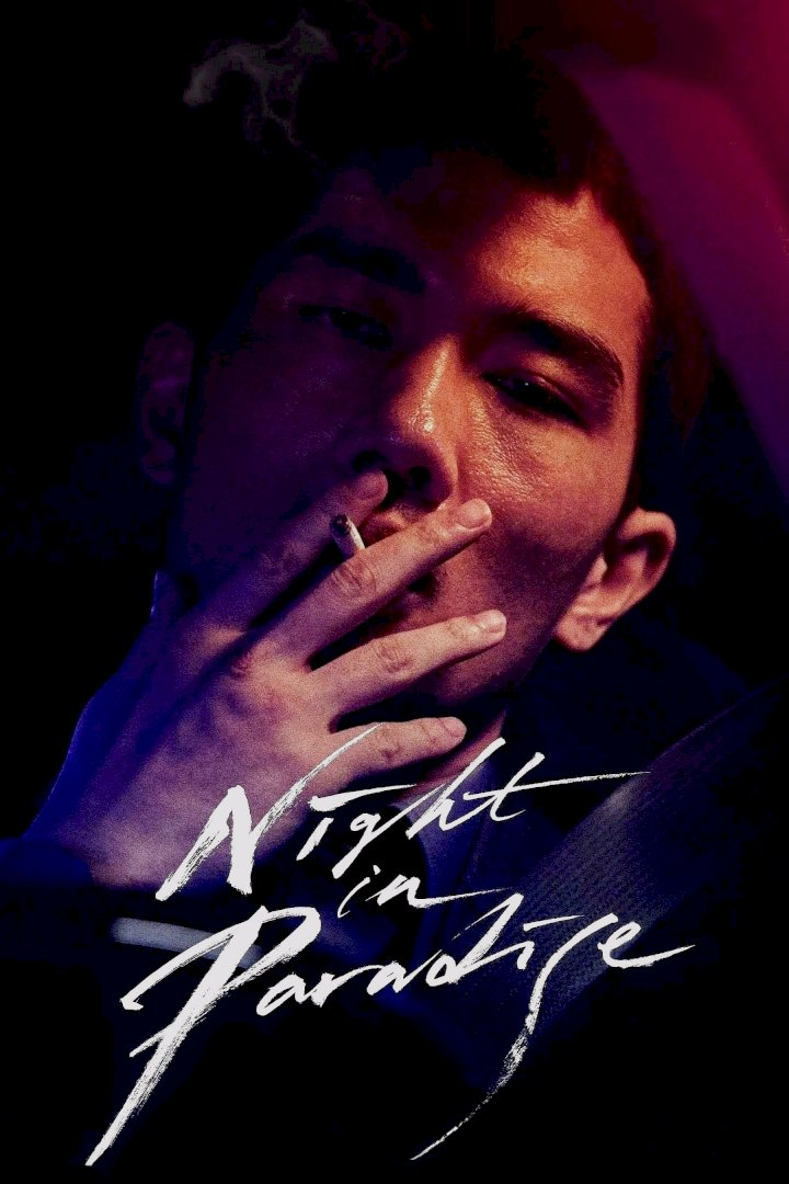 Night in Paradise (2020) [Korean]