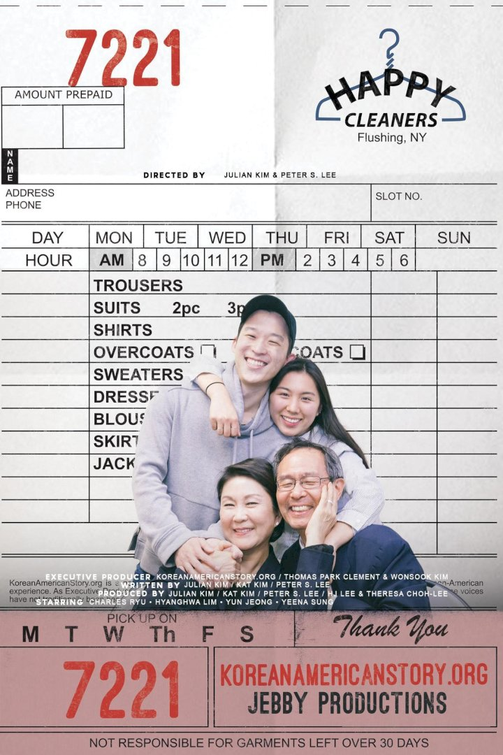 Movie: Happy Cleaners (2019)
