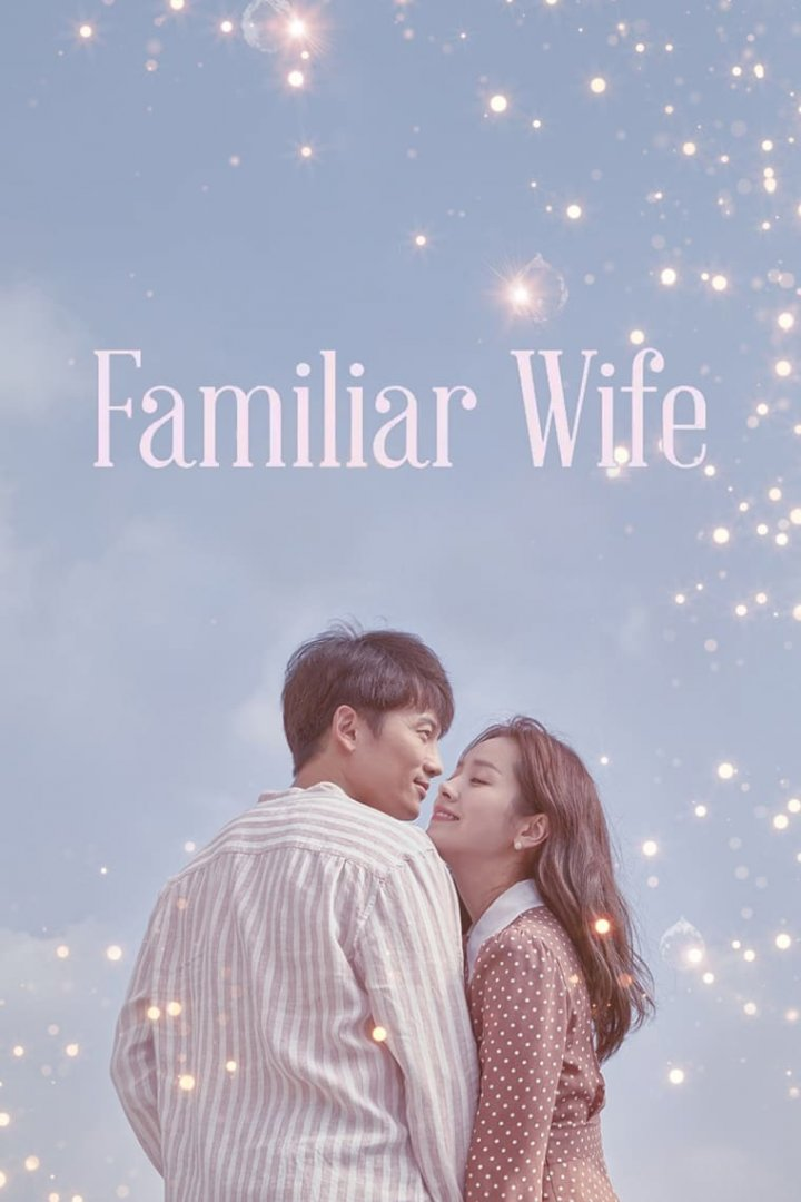 Series Download: Familiar Wife (Complete Season 1) [Korean]