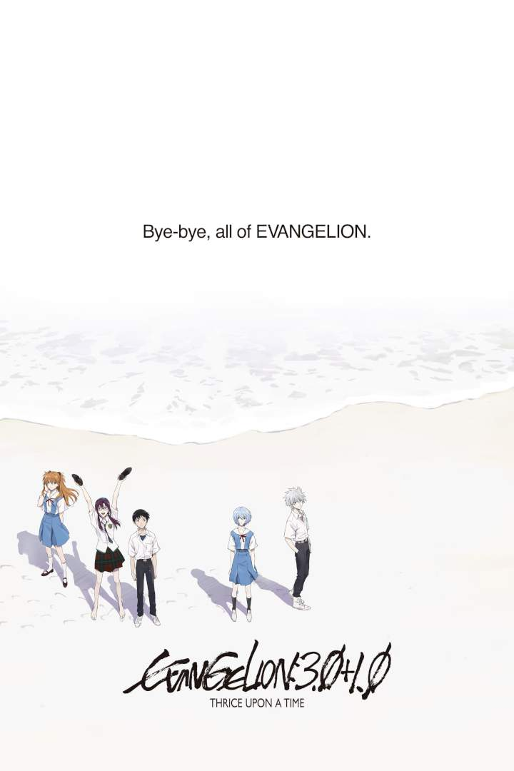 Evangelion: 3.0+1.0 Thrice Upon a Time (2021) [Japanese]
